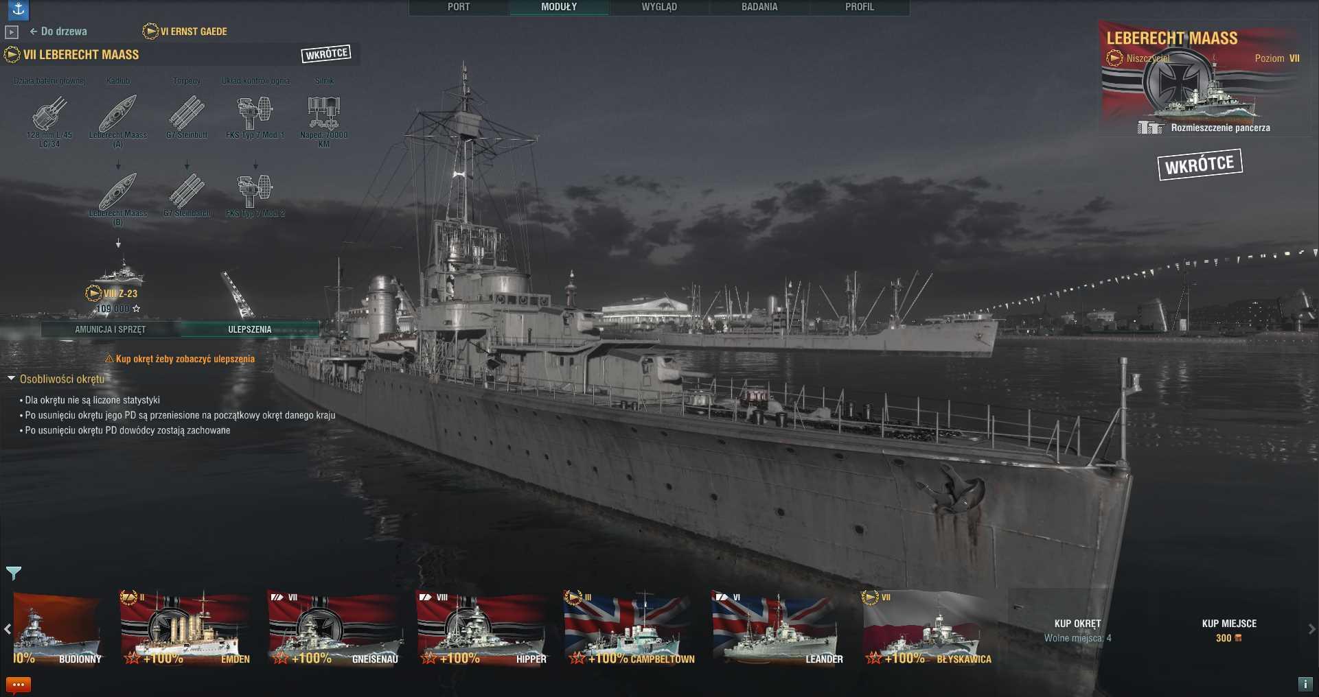 tier-vii-german-destroyer