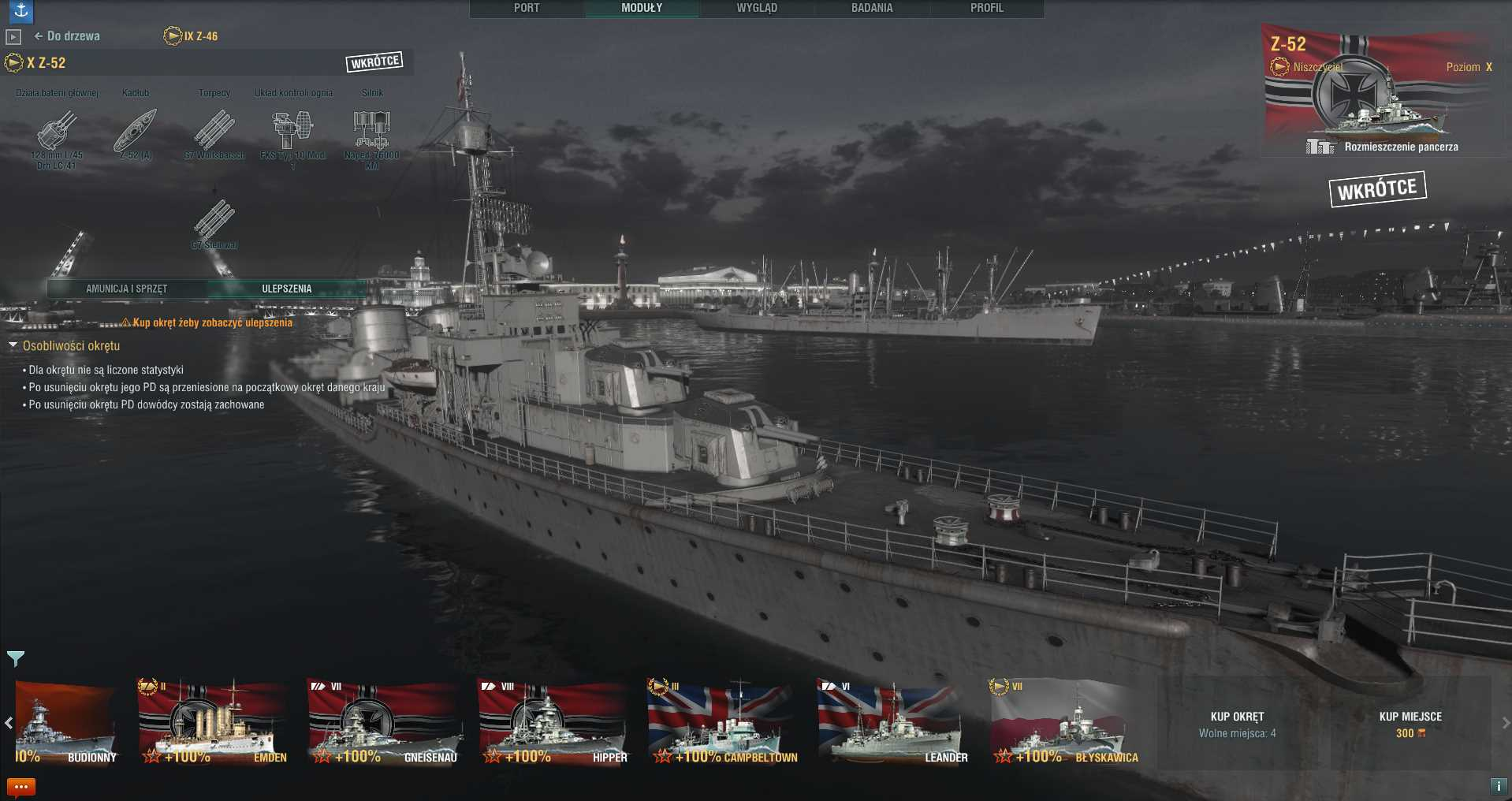 tier-x-german-destroyer